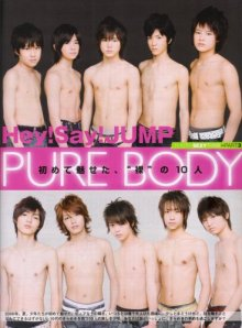 popolo cover Hey! Say! JUMP
